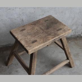 Oud Chinees melkkrukje